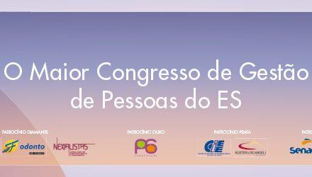ABRH-ES organiza nova edição de Congresso Estadual