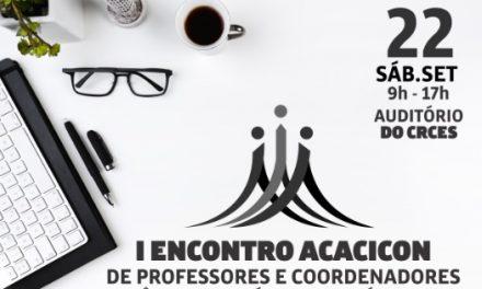 Inscrições abertas para o I Encontro Acacicon