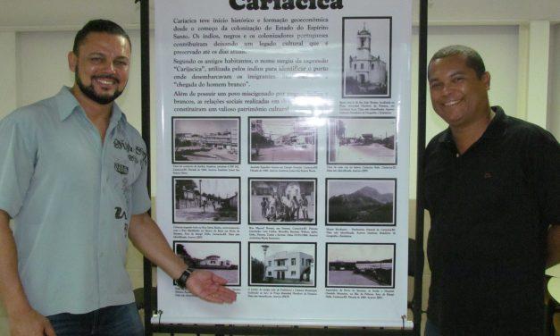 PIO XII abre exposição fotográfica sobre Cariacica