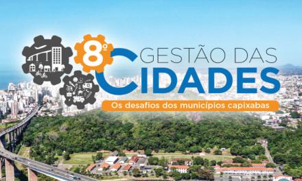 8º Congresso Gestão das Cidades começa amanhã. Saiba mais!