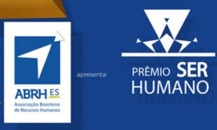 """Prêmio """"Ser Humano"""" é recebido por alunos de Administração da PIO XII. Confira!"""