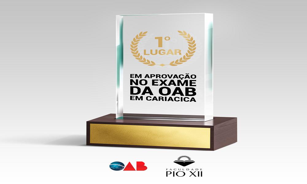 PIO XII é a que mais aprova na OAB em Cariacica!